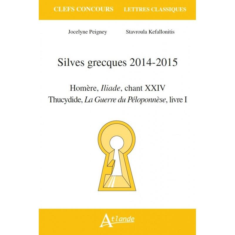 Silves grecques 2014-2015
